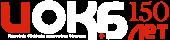 Логотип Иркутской областной клинической больницы