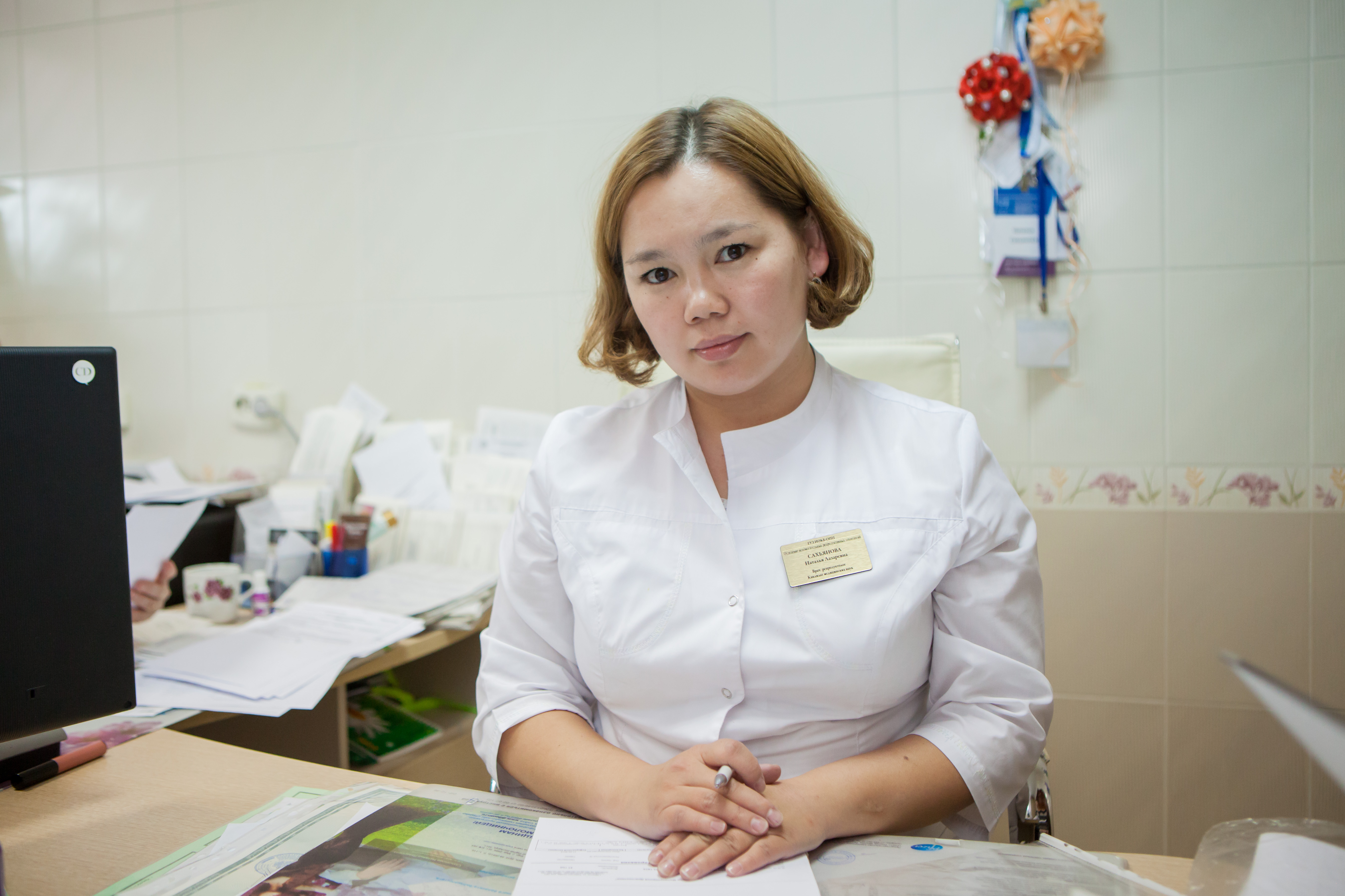 Sahyanova Natalia Lazarevna